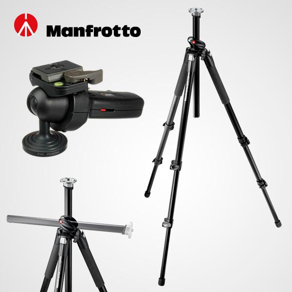 Trípode y rótula Manfrotto para fotografía